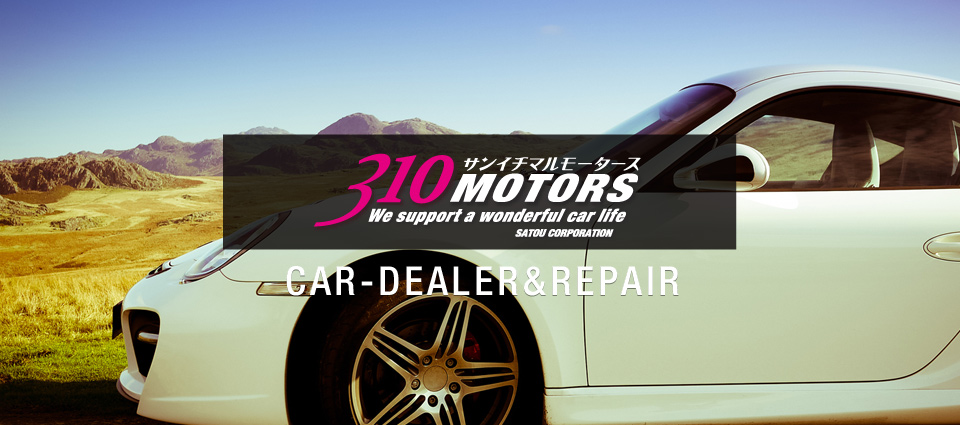 CAR-DEALER&REPAIR